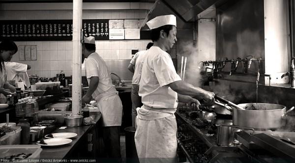 Higuma restaurant
