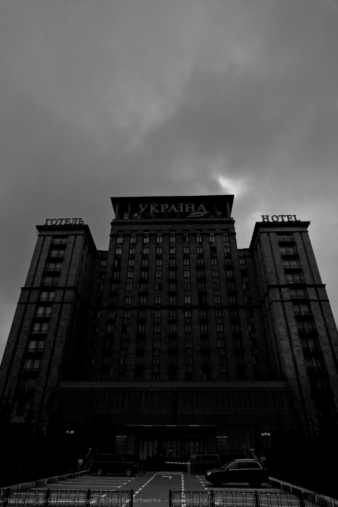 Kiev Hôtel