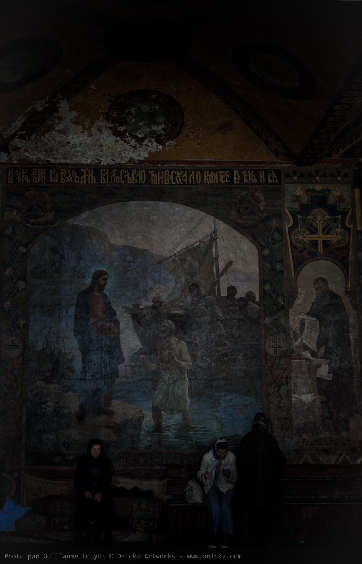 Inside Pecherska Lavra