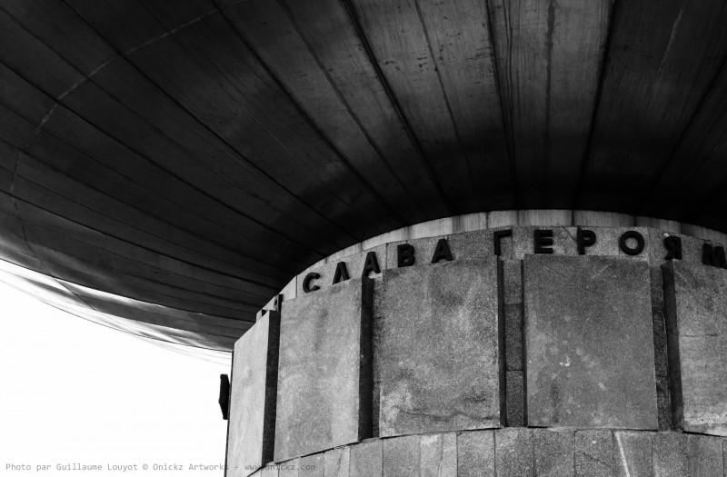 URSS Architecture